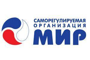 Конкурс «Микрофинансирование и Развитие»