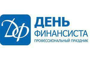 Началось голосование за участниц конкурса «Финансистка года - 2014»