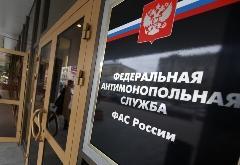 Правительство РФ установило величины активов финансовых организаций в целях осуществления антимонопольного контроля