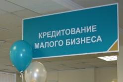 Агентство кредитных гарантий совершенствует условия господдержки бизнеса