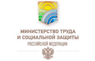 Министр Максим Топилин: Защита материнского капитала от мошеннических схем будет повышена