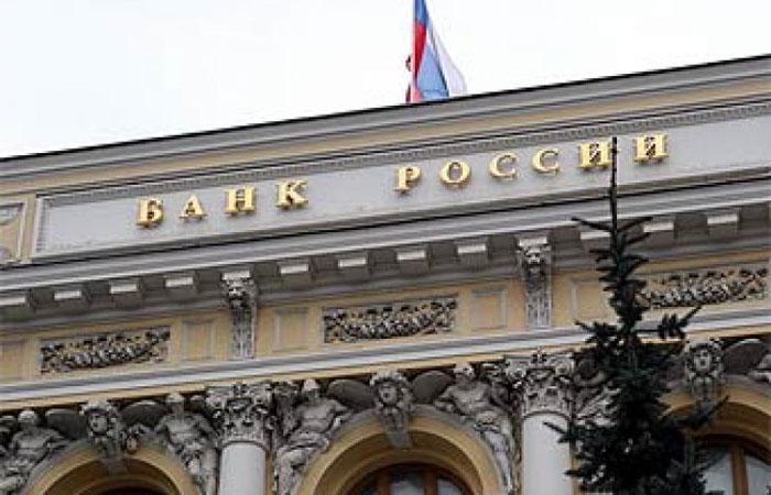 О заседании Экспертного совета по финансовой грамотности в сфере деятельности НФО при Банке России