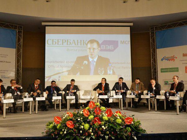 XIV Национальная конференция по микрофинансированию и финансовой доступности