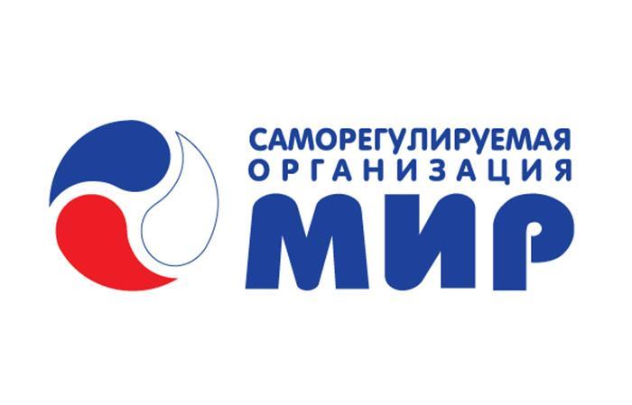 СРО «МиР» разработала правовой справочник для МФО