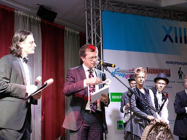 Открыт прием заявок на участие в Третьей Профессиональной Премии «ЗОЛОТОЙ РУБЛЬ»