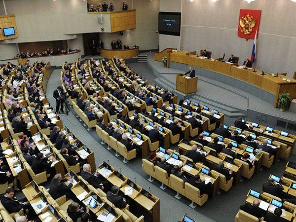 Госдума одобрила в первом чтении законопроект об увеличении предельного размера микрозайма