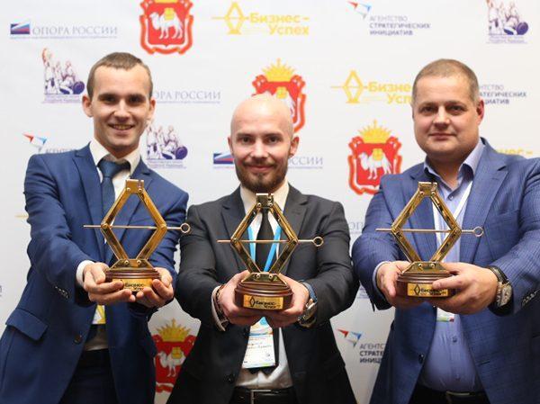 Юбилейный финал Национальной премии «Бизнес-Успех» пройдет в январе