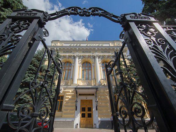 Финансовыми технологиями в Банке России займется новый департамент
