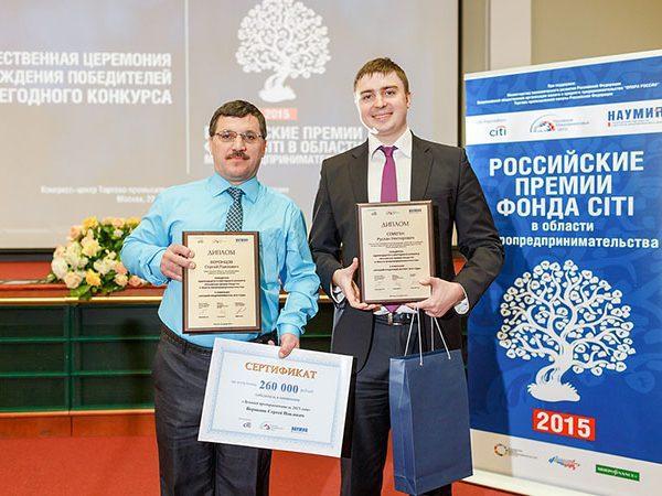 1 сентября 2016 стартует XII ежегодный конкурс «Российские премии Фонда Citi в области микропредпринимательства»