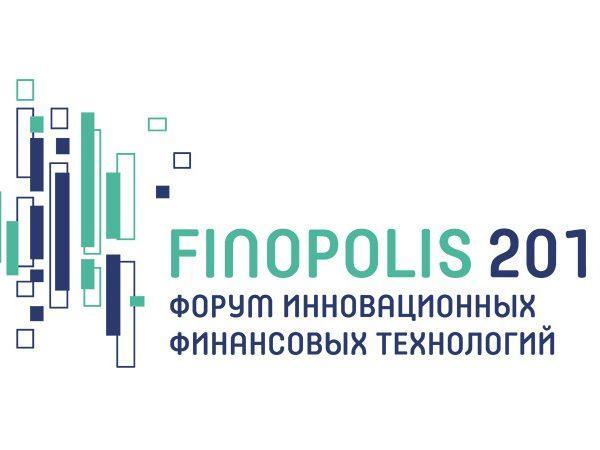 Открыта аккредитация на Finopolis 2016