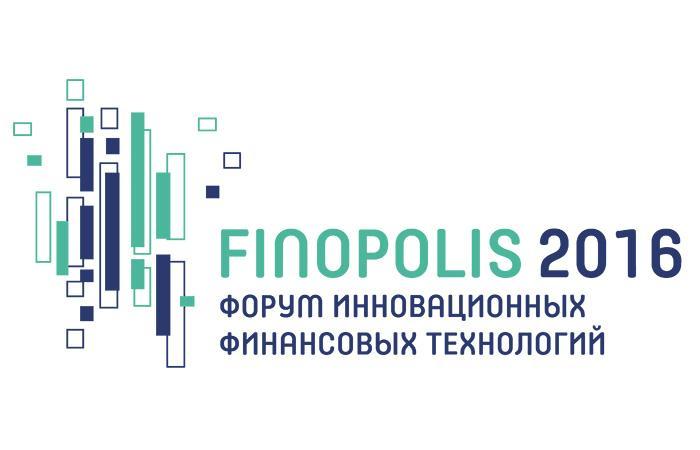 finopolis-2016