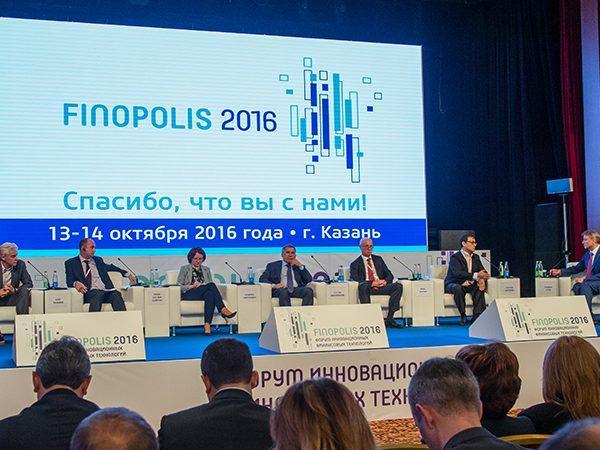 На Форуме Finopolis 2016 обсудили перспективы развития финансовых технологий в России