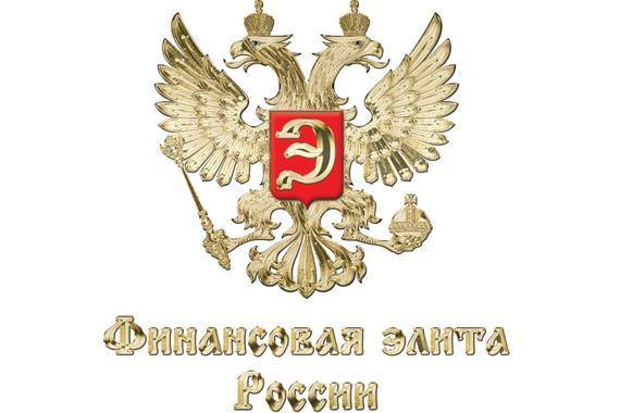 Группа Компаний «МАНИ ФАННИ» выступит генеральным партнером премии «Финансовая элита России 2017»