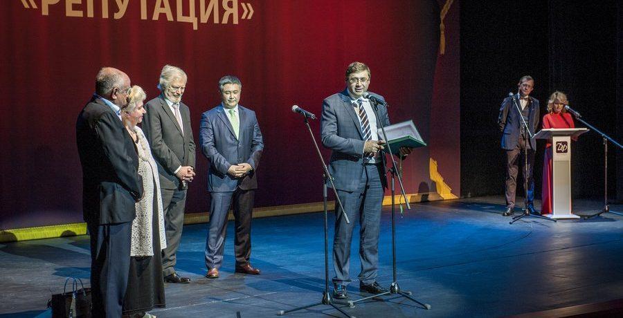 Продолжается прием заявок на соискание Всероссийской профессиональной премии финансистов «Репутация»