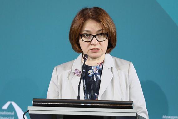 Эльвира Набиуллина: «Мы готовимся выстраивать вторую вертикаль надзора за финансовыми институтами – поведенческий надзор»