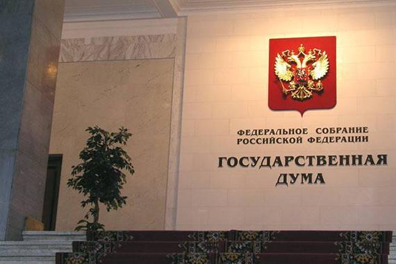 На рассмотрение Государственной Думы внесен пакет законопроектов, регулирующих сферу микрофинансирования