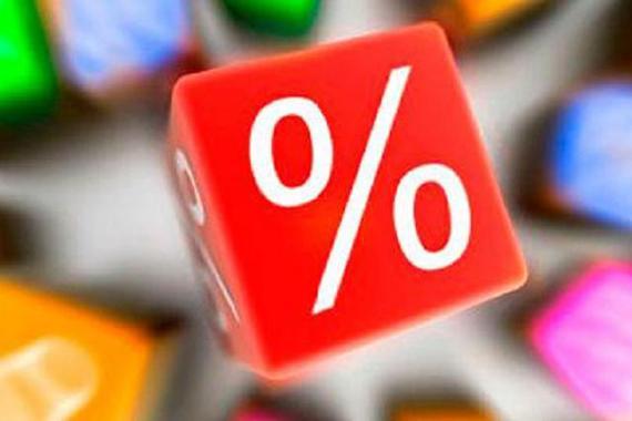 Как рассчитать самоокупаемую процентную ставку МФИ, узнайте на вебинаре РМЦ 31 августа. Регистрируйте участие уже сейчас!