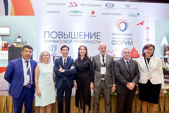 Директор РМЦ Елена Стратьева приняла участие в работе Казахстанского Микрофинансового Форума в Алматы