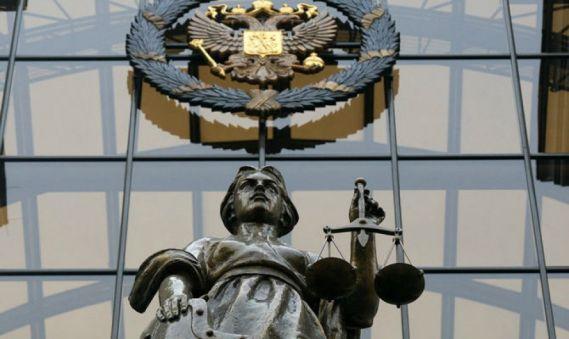 Верховный суд РФ разъяснил судам, как считать проценты по срочным договорам микрозайма