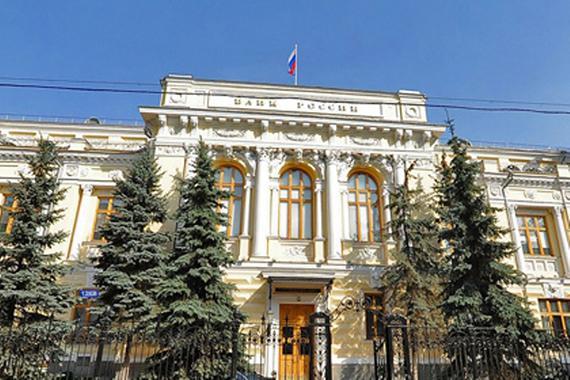 Банк России 14 октября проведет общероссийский День открытых дверей