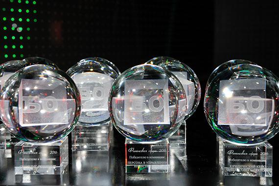 23 ноября в Москве состоится торжественная церемония вручения Премии инноваций и достижений финансовой отрасли «ФИНАНСОВАЯ СФЕРА» (секция «Финансовые компании и решения»)