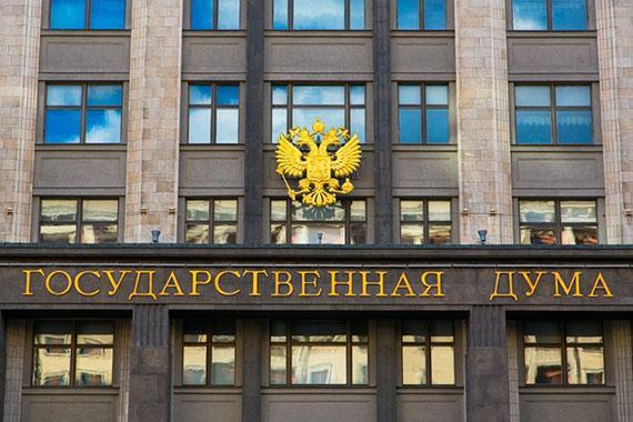 Государственная Дума приняла в первом чтении законопроект, ограничивающий размер начисляемых процентов по договору потребительского кредита (займа)