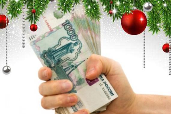 МФО зафиксировали рост выдач займов в новогодние каникулы