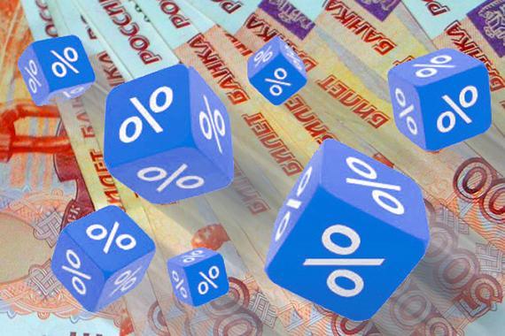Все нюансы расчета самоокупаемых процентных ставок в МФИ - на вебинаре РМЦ 25 января. Спешите зарегистрироваться!