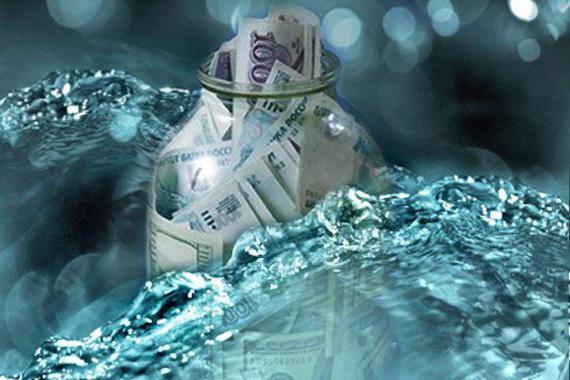 Только новое и только БЛИЦ на вебинаре РМЦ 6 марта по противодействию отмыванию через КПК и МФО преступных доходов