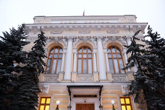 Банк России раскрыл технологию подготовки и принятия решения по ключевой ставке