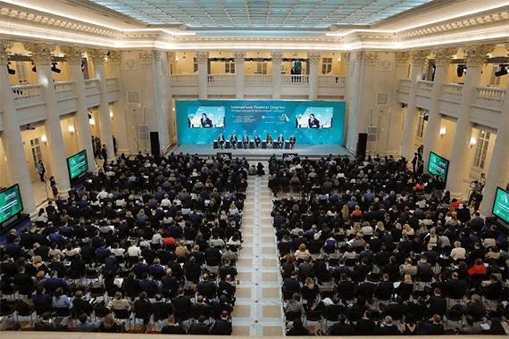 Подведены итоги XXVII Международного финансового конгресса