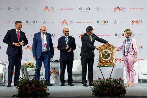 В Сочи проходит Х Глобальный форум Альянса за финансовую доступность