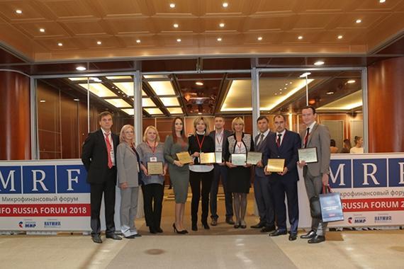 Объявлены победители Второго Всероссийского конкурса социально значимых проектов, реализуемых микрофинансовыми организациями (МФО)