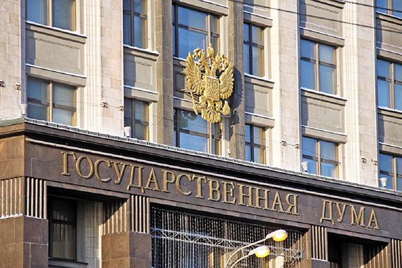 В Госдуму внесен законопроект, направленный на снижение уровня административной ответственности МФО, КПК, сельскохозяйственных КПК, ломбардов и их руководителей