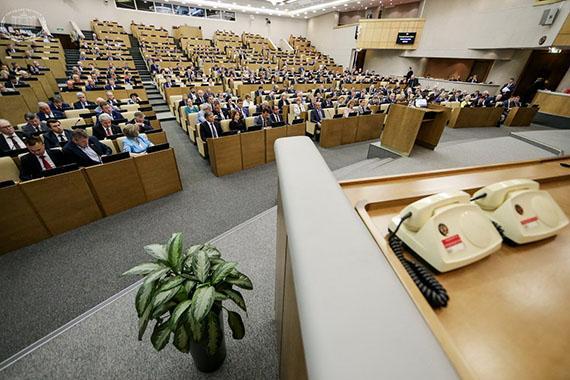 На рассмотрение Госдумы внесен законопроект о внесении изменений в Федеральный закон о ПОД/ФТ и Федеральный закон «О микрофинансовой деятельности и микрофинансовых организациях»