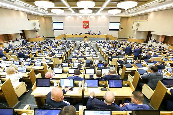 В первом чтении принят законопроект, запрещающий МФО заключать договора потребительского займа с физлицами под залог жилья