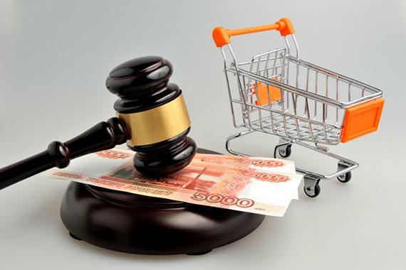 Банк России рассказал о мерах по защите прав потребителей финансовых услуг и обеспечению финансовой доступности в 2018 году