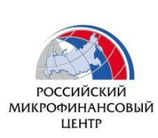Конференция «Актуальные вопросы микрофинансирования»