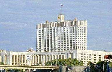 Опубликован официальный отзыв Правительства РФ на законопроект о саморегулируемых организациях в сфере финансовых рынков