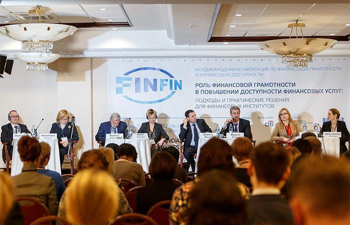 Расширенный отчет по итогам Международной конференции по финансовой грамотности и финансовой доступности