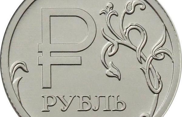 Новый символ рубля. Результаты опроса