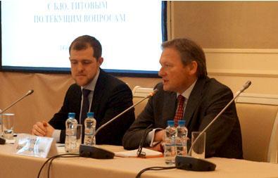 Всероссийская конференция уполномоченных по защите прав предпринимателей