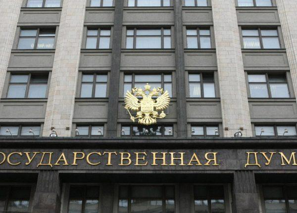Госдума в третьем чтении приняла закон о саморегулируемых организациях (СРО) на финансовых рынках