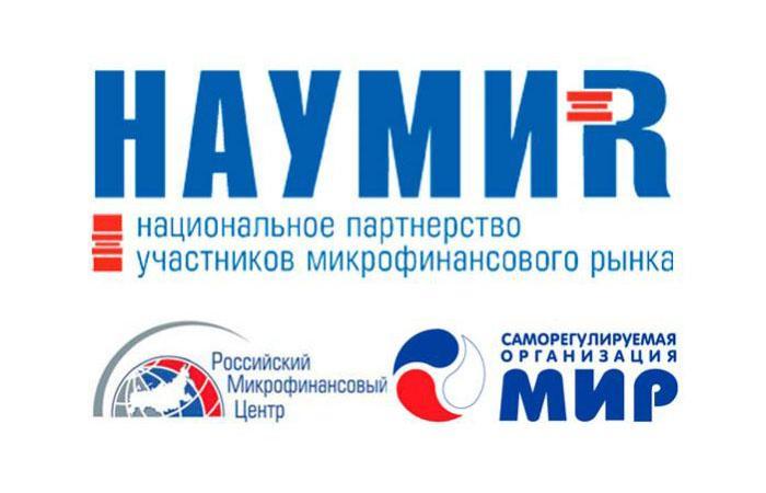 НП «НАУМИР», РМЦ и СРО «МиР» подписали соглашение о сотрудничестве по развитию микрофинансовой деятельности в России