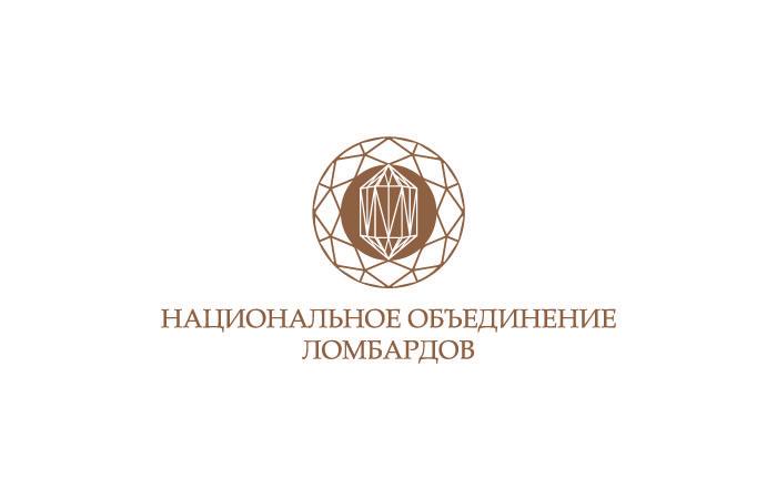 Уральские ломбарды обсудят работу в изменившихся условиях