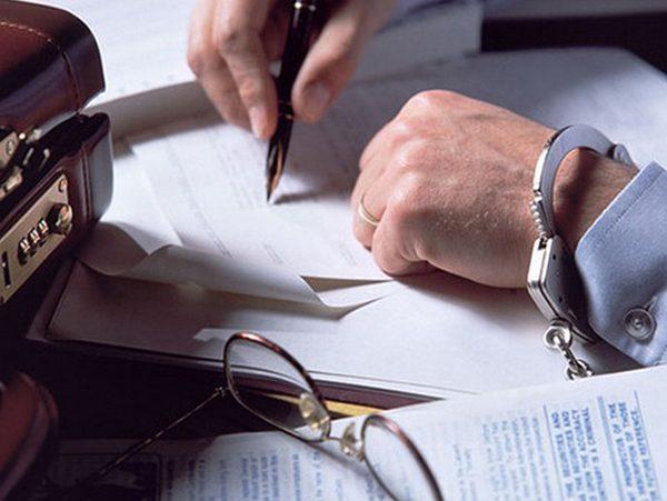 МФО сосредоточены на предотвращении внутренних экономических преступлений