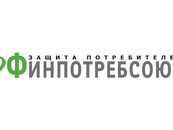 ФинПотребСоюз открывает бесплатную телефонную линию 8-800-707-05-21 по вопросам банкротства физических лиц и защите прав потребителей финансовых услуг