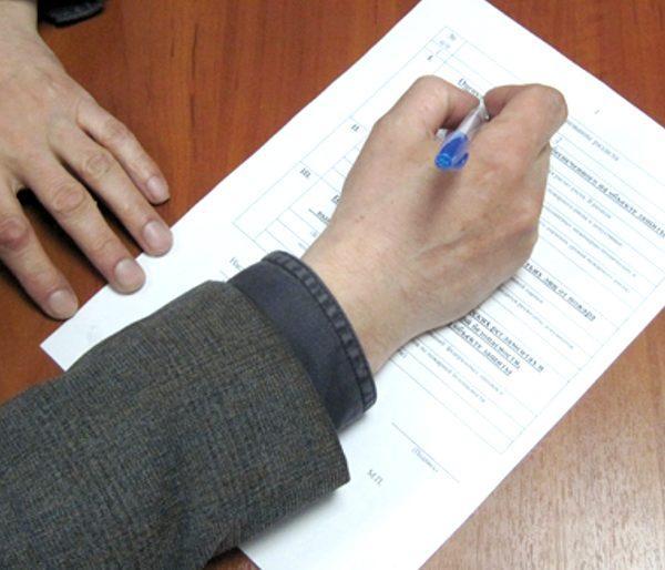 За 2015 год СРО «МиР» рассмотрела более 1150 обращений заемщиков