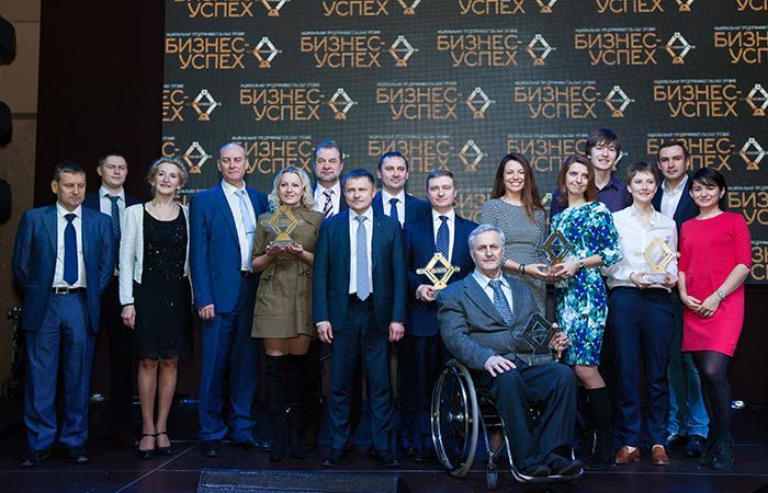 В Москве в пятый раз наградили победителей Финала Национальной премии «Бизнес-Успех»