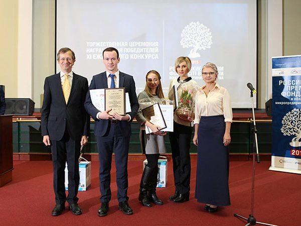Фонд Citi, РМЦ и НАУМИР наградили лучших предпринимателейи лидеров микрофинансирования за 2015 год